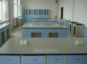 实验室中央台